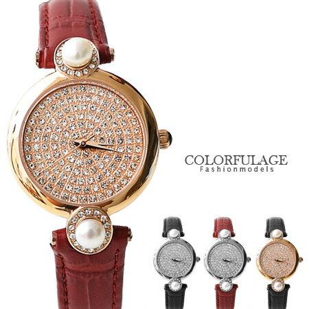 Valentino范倫鐵諾 珍珠鑽面爪鑲晶鑽真皮手錶腕錶 原廠公司貨 柒彩年代【NE907】單支 0
