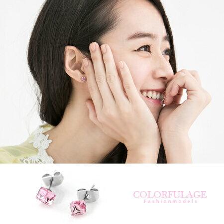 施華洛世奇粉色水晶立體方塊耳針耳環 簡約大方典雅 柒彩年代【ND133】一對價格 0