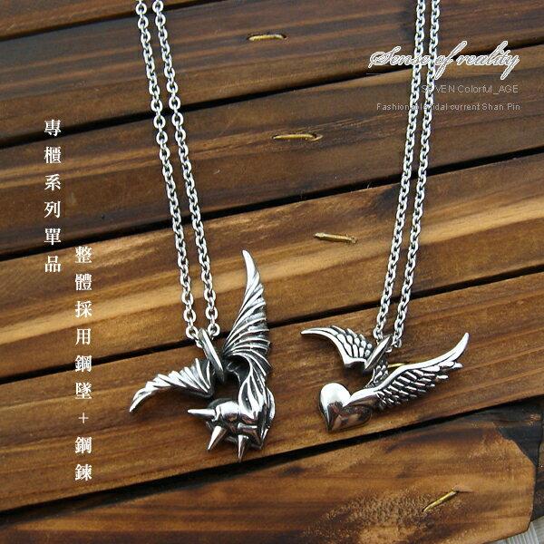 【柒彩年代】B236獨特性超強專櫃鋼墜+鋼鍊高質感材質~天使跟惡魔情侶搭配 0
