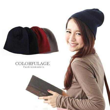 保暖毛帽 秋冬厚實棉料 彈性佳不分男女都可配戴 柒彩年代【NH122】單頂價格 0