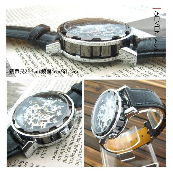 柒彩年代【NE55】米歐雜誌款自動上鍊機械錶?完全進化鏤空造型精緻手工雕刻 時尚嚴選 0