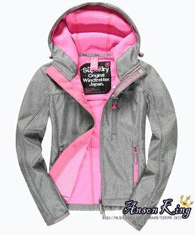 [女款] Outlet英國 極度乾燥 Superdry Windtrekker 女款 風衣 連帽 防風 防水 外套 淺灰/亮粉