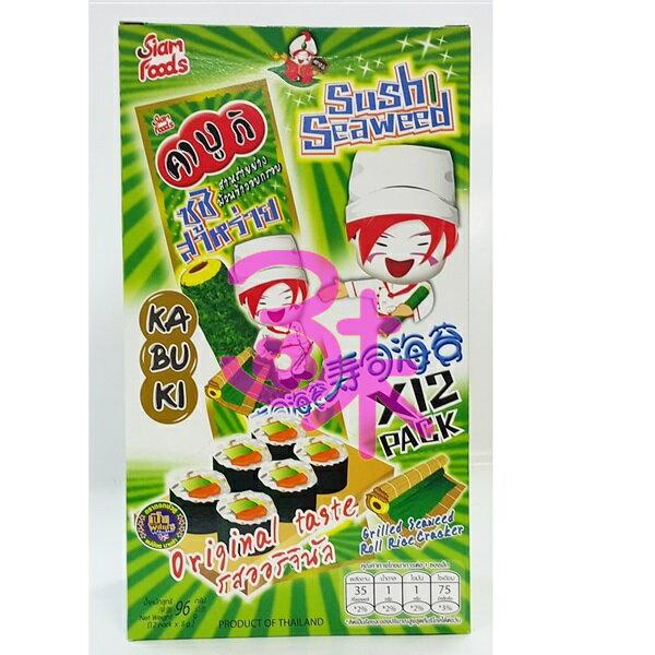 (泰國) 非常棒壽司海苔玉米捲 (原味) 1盒 96公克 (8gx12支) 特價 95元 【8855444005652】(海苔捲/海苔玉米棒)   還有辣味!!