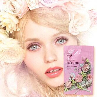 Elastine 奢華香水洗髮精 試用包(6ml)【巴布百貨】