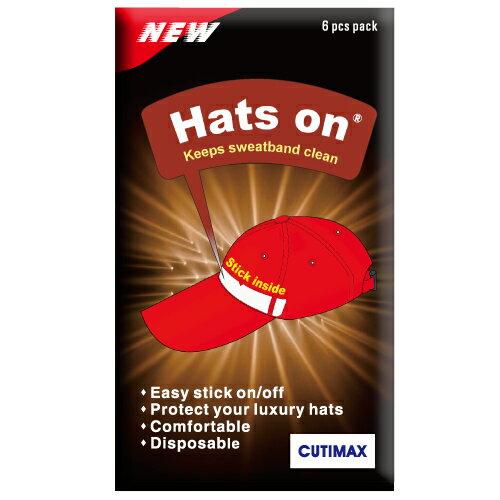 白帽王 帽子保潔超薄黏貼片6片^(MP0108^)