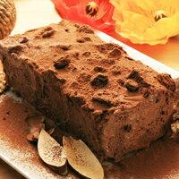 山田村一【彌月蛋糕也合適唷】巧克蛋糕布蕾