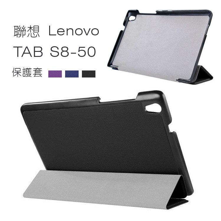 三星 Galaxy Tab A 8.0(T350) 8吋三折卡斯特紋平板皮套 平板保護套(NA130)