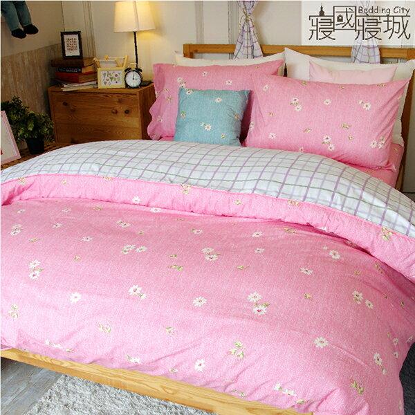 加大雙人床包被套4件組-春天の格紋 【精梳純棉、吸濕排汗、觸感升級】台灣製造 # 寢國寢城 3