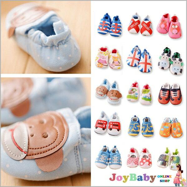 寶寶學步鞋/純棉嬰兒鞋/嬰兒軟底棉布地板鞋室內鞋 不勒腳 不易掉鞋好穿脫【JoyBaby】
