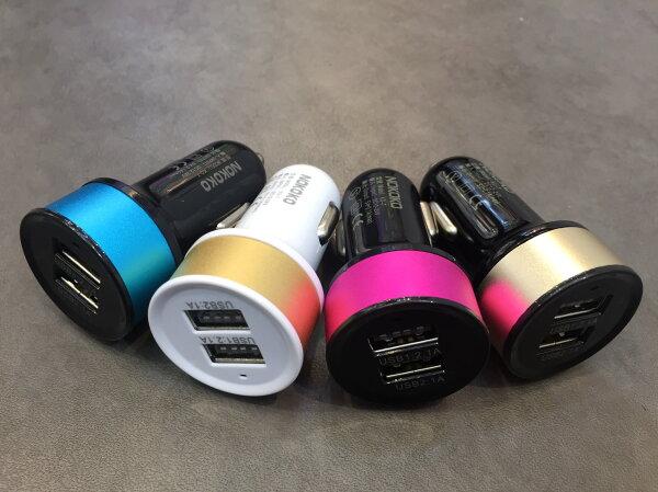 汽車充電器 車充 雙USB 2.1A 車用充電頭