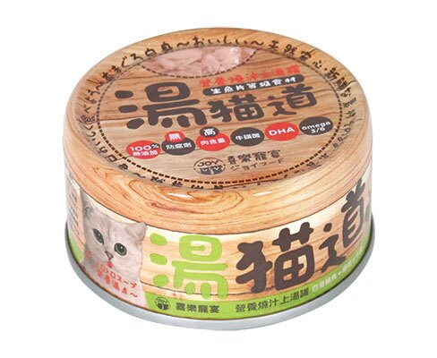 喜樂寵宴-湯貓道之營養燒汁上湯罐貓罐-白身鮪魚+雞肉+干貝-85g - 限時優惠好康折扣