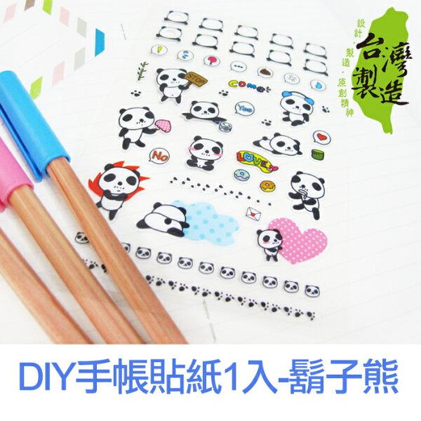 珠友 ST-30021C DIY手帳防水貼紙/相冊 日記 禮品 卡片裝飾貼/1入-鬍子熊