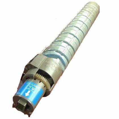 【非印不可】RICOH  MPC3300 藍色 (450g)  環保碳匣 適用MPC 3300