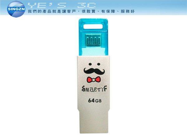 ~YEs 3C~冠元 OTG 雙介面隨身碟 64G 藍鬍子 USB2.0 HDTC64G~