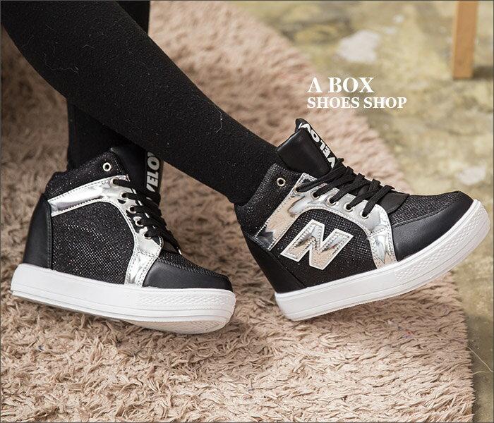 格子舖*【KTWC-6】韓版基本款百搭 閃耀N字金蔥皮革 厚底內增高7CM高筒休閒鞋 帆布鞋 2色 1