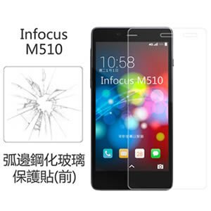 Ultimate- Infocus M510 9H硬度0.33mm 弧邊 鋼化玻璃保護貼 防爆裂 不刮花保護手機螢幕保護貼
