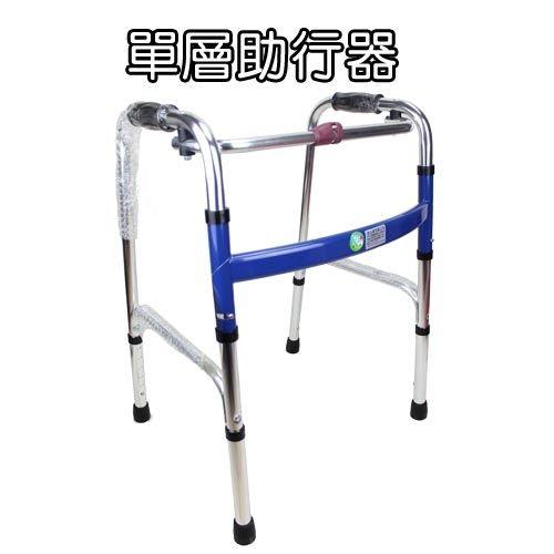助行器 單層 扁管加強結構強度
