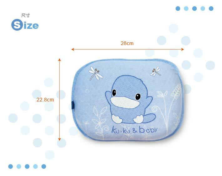 『121婦嬰用品館』KUKU 涼感出生嬰兒枕 6