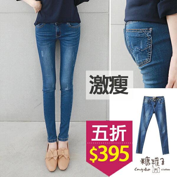 ~ 790五折395~糖罐子刷色爪痕口袋單寧褲→藍 + ~KK4832~