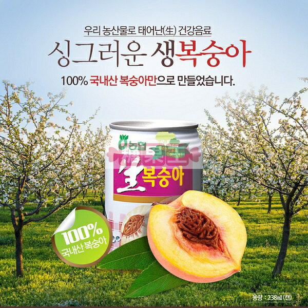 韓國 水蜜桃果汁 大邱農會熱銷飲品