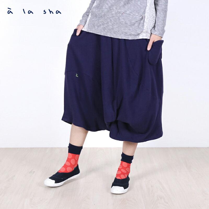 a la sha enco à雞蛋口袋裙褲 1