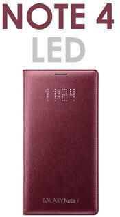 【原廠吊卡盒裝】三星 Samsung Galaxy NOTE4 原廠星炫顯示保護套 LED 皮革側翻皮套 NOTE 4 保護套