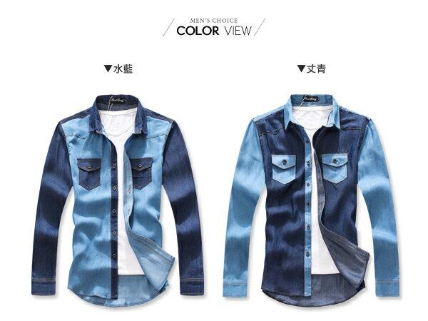 ☆BOY-2☆【NC3811】韓版修身配色牛仔襯衫 1
