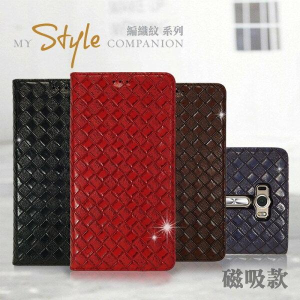 OPPO F1s A1601 編織紋 系列 側掀皮套/可立式/保護套/支架式/可放卡片/保護殼/軟殼/手機套