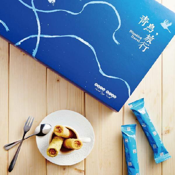 【青鳥旅行】年節限定・奢華綜合肉鬆蛋捲 (開運藍) 24入/1盒・買就送米果!鳳凰捲【年節禮盒、團購美食、展場熱銷】