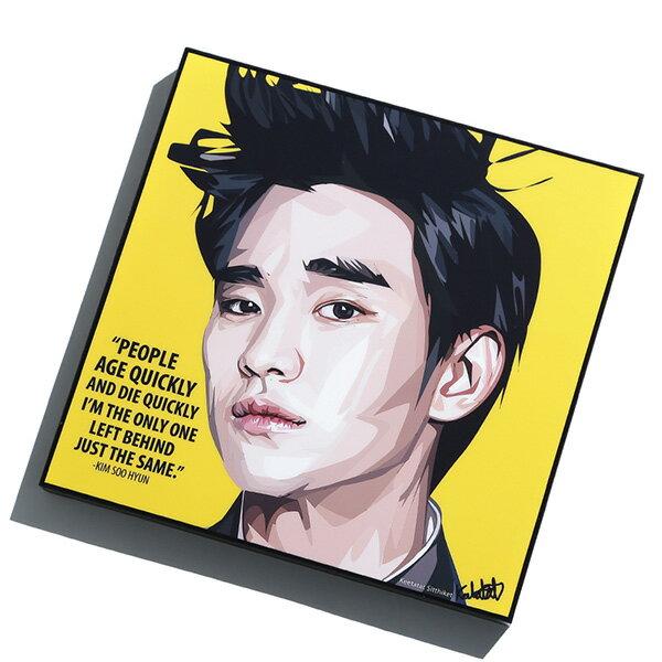 【EST】FAMOUS POP ART 普普風 掛畫 KIM SOO HYUN 金秀賢 [FS-0065-XXX] G0408 0