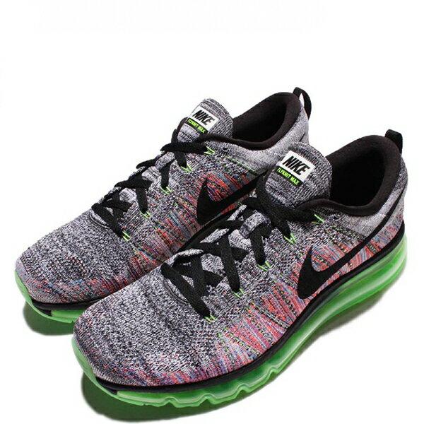 【EST S】Nike Flyknit Max 620469-103 全氣墊針織慢跑鞋 男鞋 G1012 1