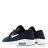 【EST S】Nike Stefan Janoski Max 631303-400 白深藍氣墊編織 男鞋 G1012 2