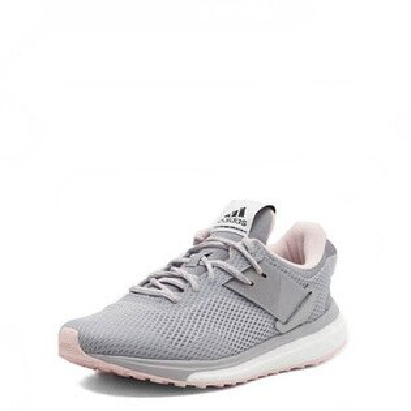 【EST S】ADIDAS RESPONSE BOOST AQ6106 回彈慢跑鞋運動鞋 灰粉 G1021