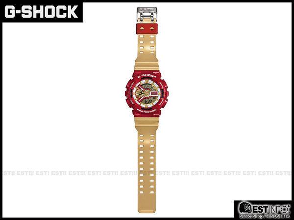 【EST O】G-SHOCK CASIO GA-110 卡西歐 炫彩 樂高 鋼鐵人 手錶 [GA-110CS-4AJF] 紅金 E0808 1