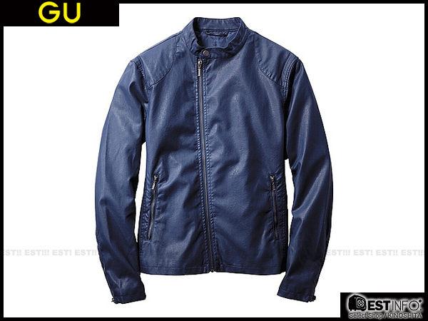 【EST】UNIQLO × g.u. 2013 FW GU 男 騎士 斜拉鍊 皮 外套 [ GU-2098 / 230951 ] 黑/酒紅/藍 S~XL D0909 2