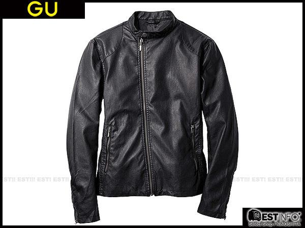 【EST】UNIQLO × g.u. 2013 FW GU 男 騎士 斜拉鍊 皮 外套 [ GU-2098 / 230951 ] 黑/酒紅/藍 S~XL D0909 1