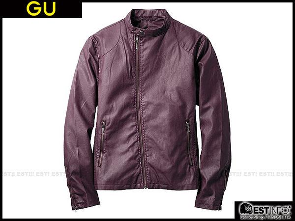 【EST】UNIQLO × g.u. 2013 FW GU 男 騎士 斜拉鍊 皮 外套 [ GU-2098 / 230951 ] 黑/酒紅/藍 S~XL D0909