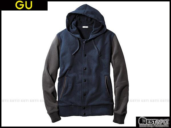 【EST】Uniqlo × G.U. 2013 Fw Gu 男款 連帽 棒球 外套 [ Gu-2099 / 231235 ] 灰/黑/藍 S~Xl D0909 0