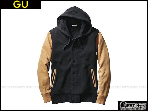 【EST】Uniqlo × G.U. 2013 Fw Gu 男款 連帽 棒球 外套 [ Gu-2099 / 231235 ] 灰/黑/藍 S~Xl D0909 1