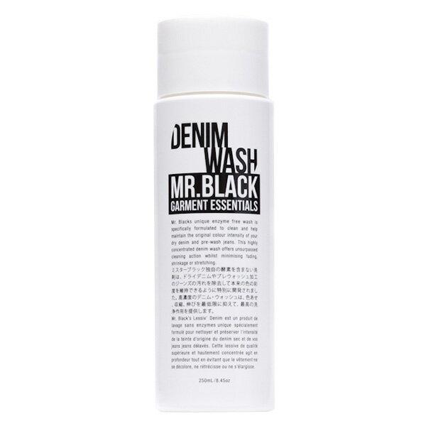 【EST】MR.BLACK 100%純天然 清潔 保養 [MB-0001] 單寧 洗衣劑 F0320 0