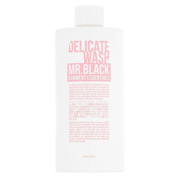 【EST】MR.BLACK 100%純天然 清潔 保養 [MB-0008] 絲質 洗衣劑 F0320 0