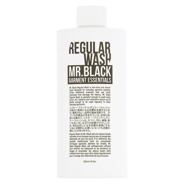 【EST】MR.BLACK 100%純天然 清潔 保養 [MB-0011] 一般材質 洗衣劑 F0320 0