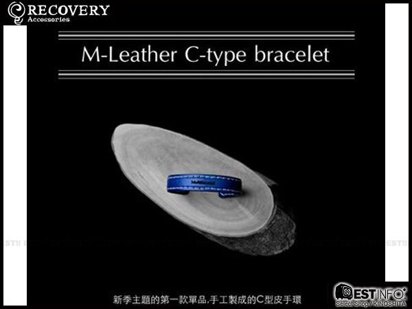 【EST】Recovery 2012-13 Multifaceted M-Leather C-type bracelet 皮革 C字 手環 [RC-2032] 黑/咖啡/藍 D0123 1