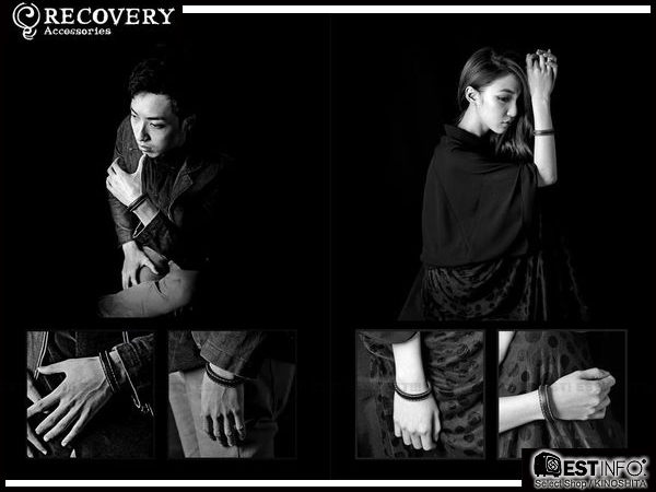【EST】Recovery 2012-13 Multifaceted M-Leather C-Type Bracelet 皮革 C字 手環 [Rc-2032] 黑/咖啡/藍 D0123 2