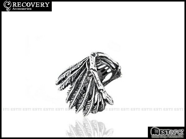 【EST】Recovery 2014 Wing Bone Ring 羽毛 翅膀 戒指 [RC-4010] 古銀/古銅 E0514 0