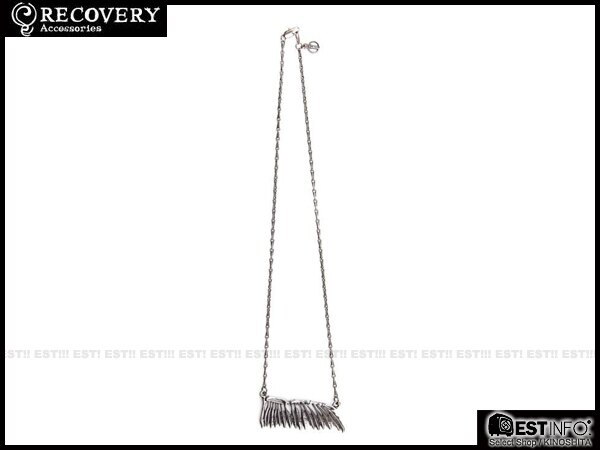 【EST】Recovery 2014 Wing Bone Necklace 羽毛 骨頭 項鍊 [Rc-4016] 古銀/古銅 E0514 1