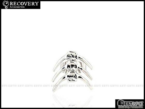 【EST】Recovery 2014 Fishbone Ring 魚骨 戒指 [RC-4022] 亮銀/亮金/黑銀 E0514 1