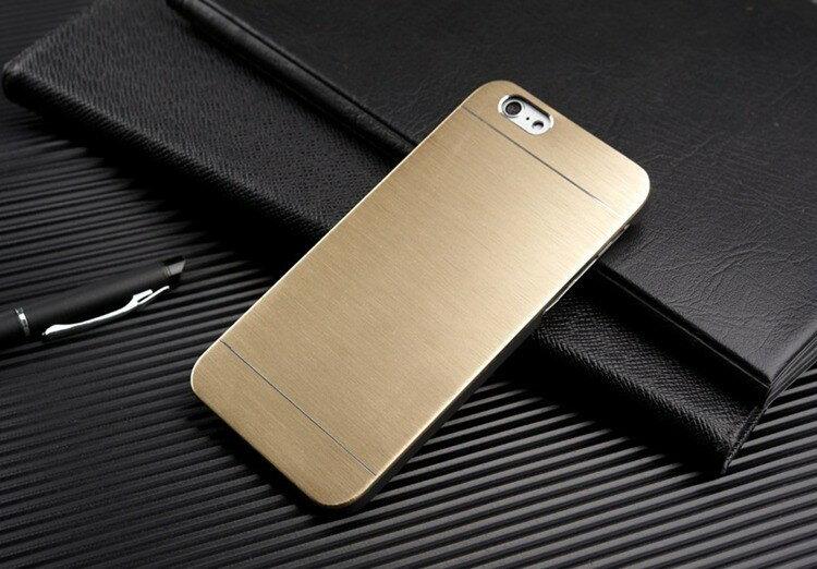 Funda Caercasa Aluminio iPhone 6 4,7 Pulgadas Calidad Premium 3