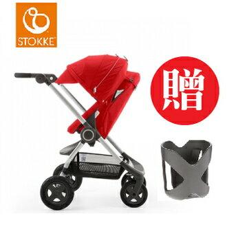 【本月贈市價$1050杯架】【贈Borny安全帶護套(花色隨機)】Stokke Scoot 2代嬰兒手推車(紅色) 0