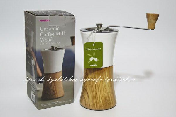 《愛鴨咖啡》HARIO MCW-2-OV 橄欖木 手搖磨豆機 贈~毛刷一支+不銹鋼咖啡匙一支(限量販售)